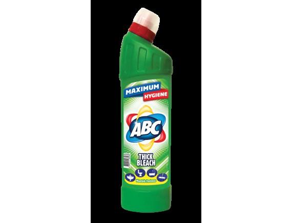 ABC 810GR WC HYGIENE