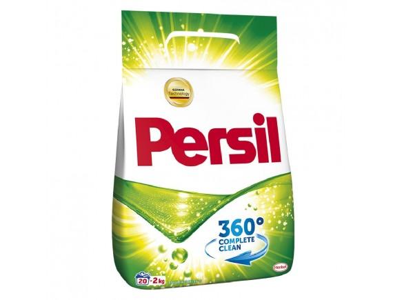 PERSIL 2KG DETERGENT PUDRA REGULAR 20SP