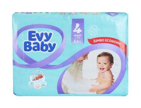 EVY BABY SCUTEC JUMBO MAXI NR4 (64BUC)
